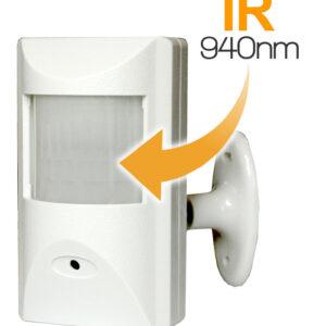 Tel. PIR IR 960nm 2MP AHD/CVI/TVI/CVBS audio